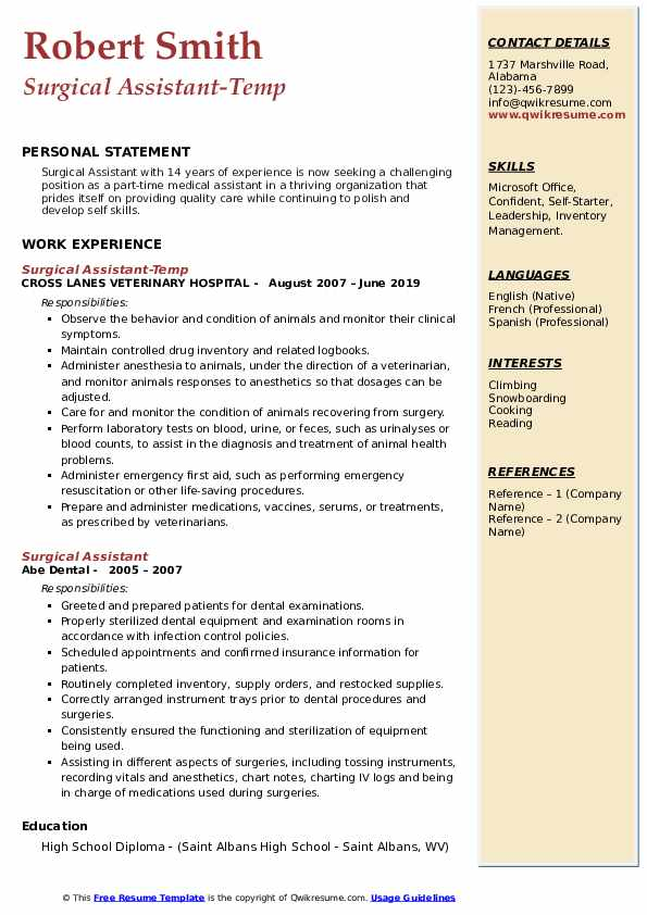 Surgical Assistant-Temp Resume Template
