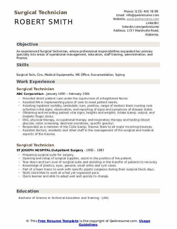 surgical technician resume samples