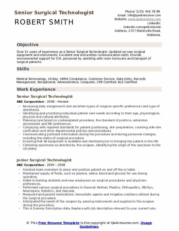 Surgical Technologist Resume Samples | QwikResume