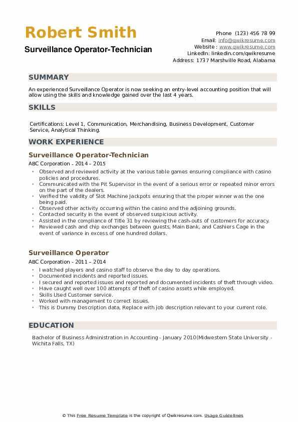 Surveillance Operator-Technician Resume Model