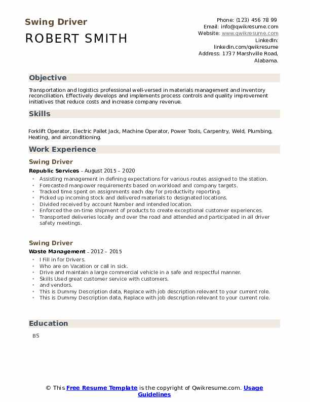 Swing Driver Resume example