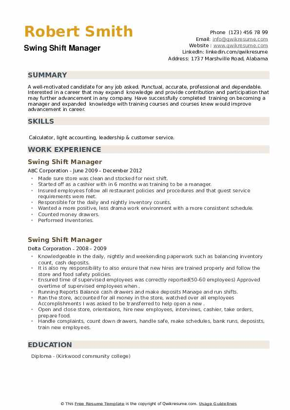 Swing Shift Manager Resume example