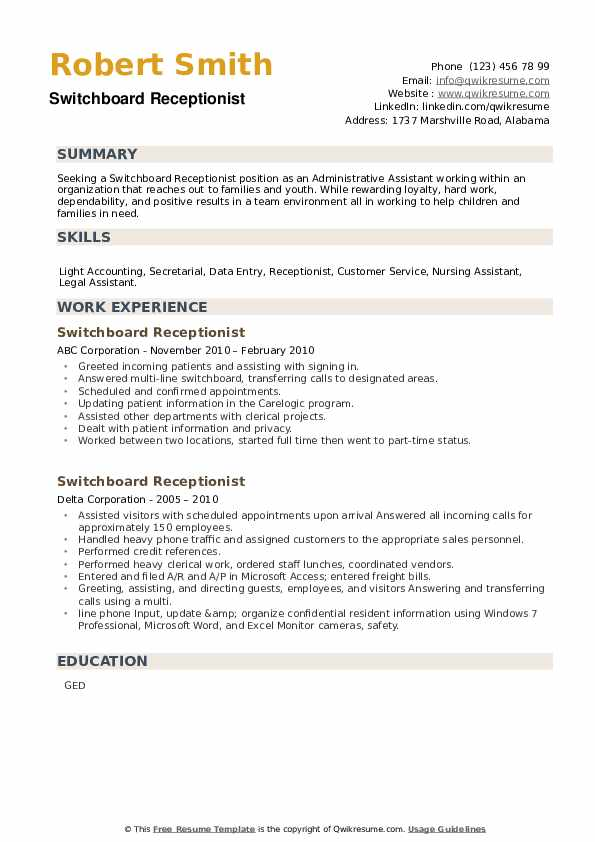 Switchboard Receptionist Resume example