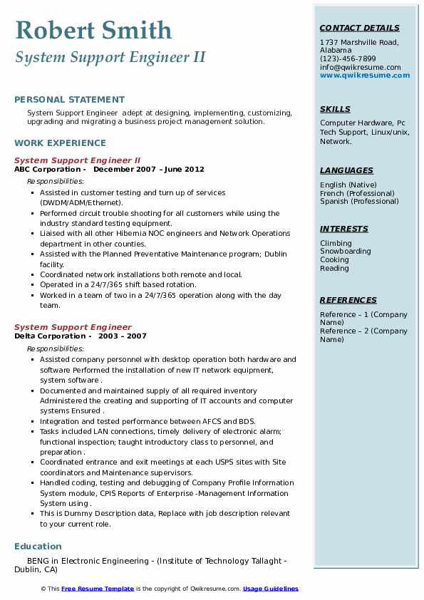system support engineer resume samples