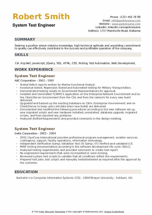 System Test Engineer Resume example