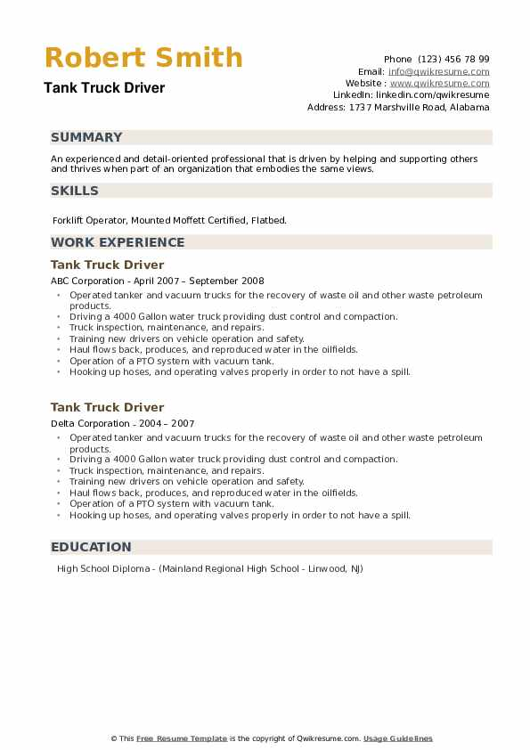 Tank Truck Driver Resume example