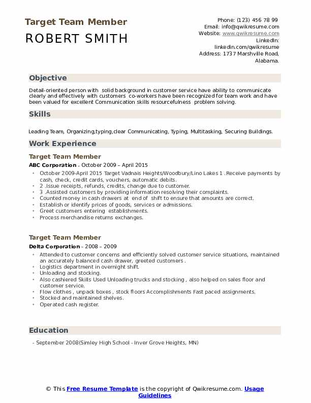 Job target resume sample are essay titles in quotes or underlined