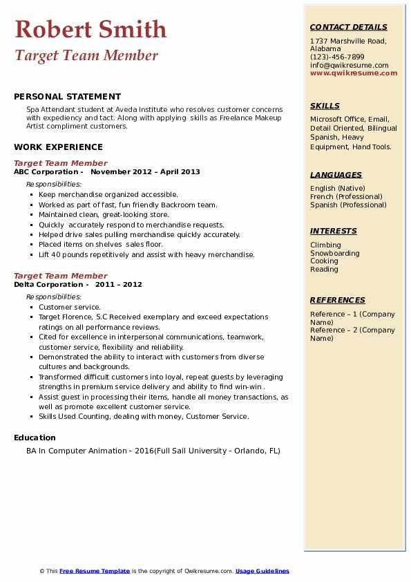 Target Team Member Resume example