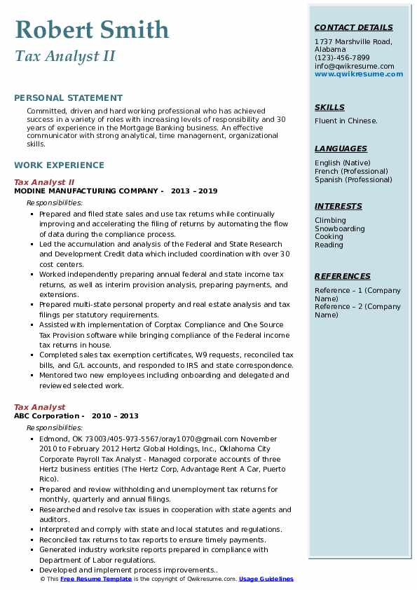 Tax Analyst II Resume Template