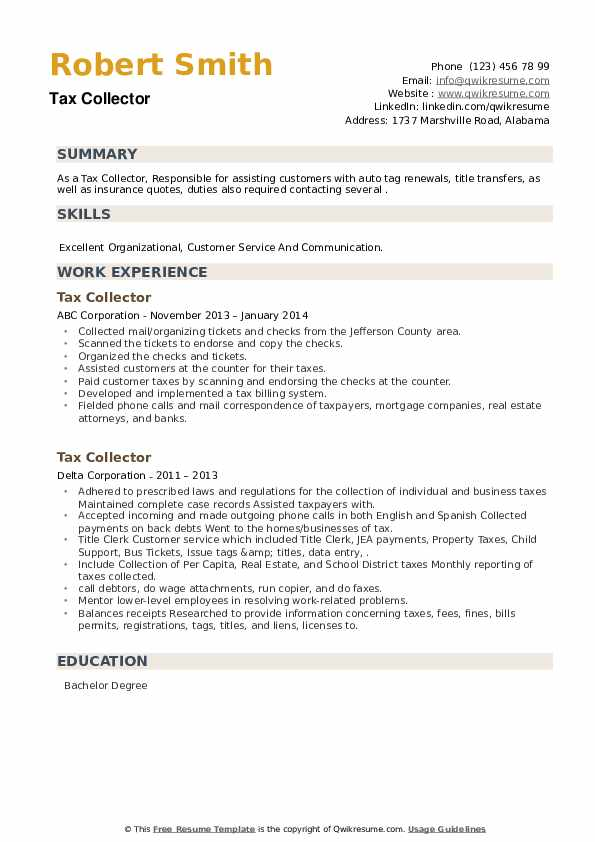 Tax Collector Resume example