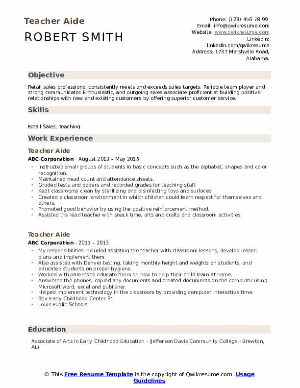 Teacher Aide Resume Sample