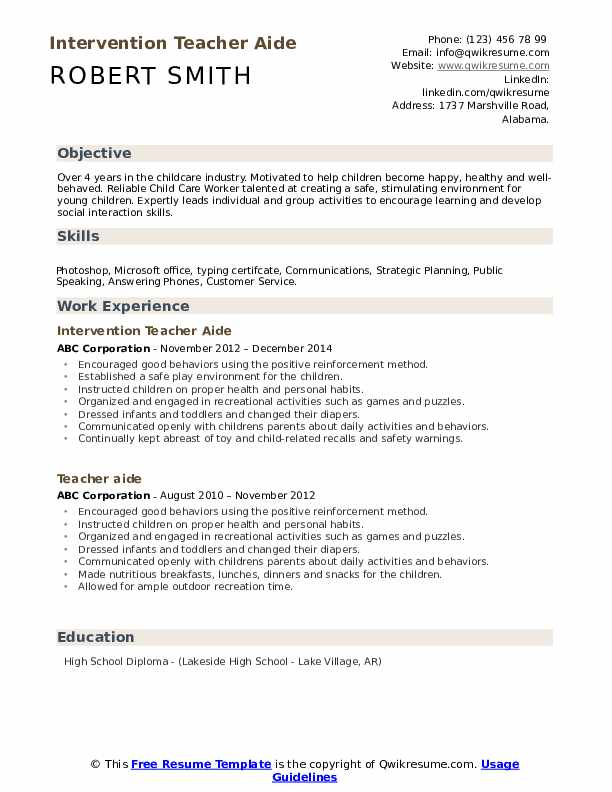 Intervention Teacher Aide Resume Sample