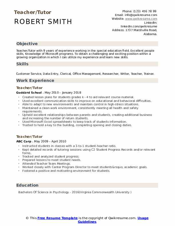 Teacher/Tutor Resume Example