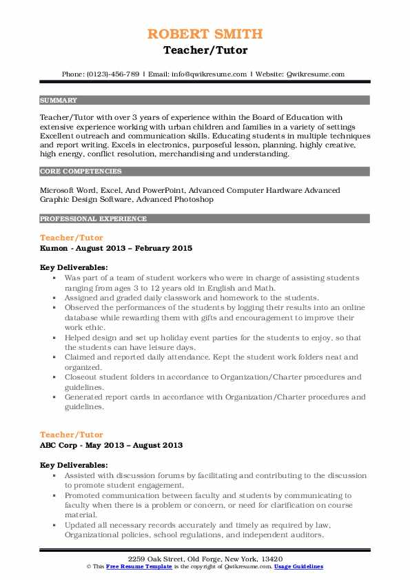 Teacher/Tutor Resume Format