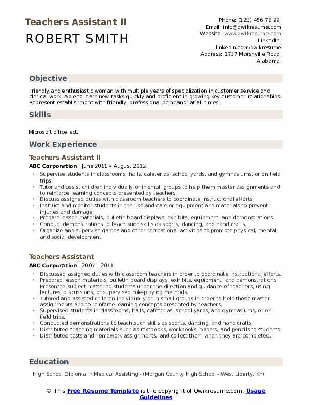 Teachers Assistant II Resume Sample