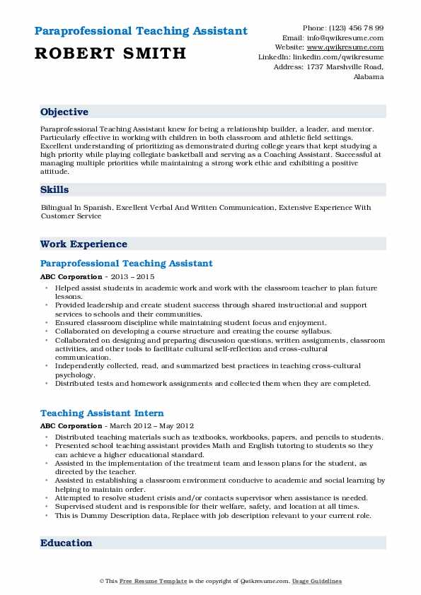 Paraprofessional Teaching Assistant Resume Model