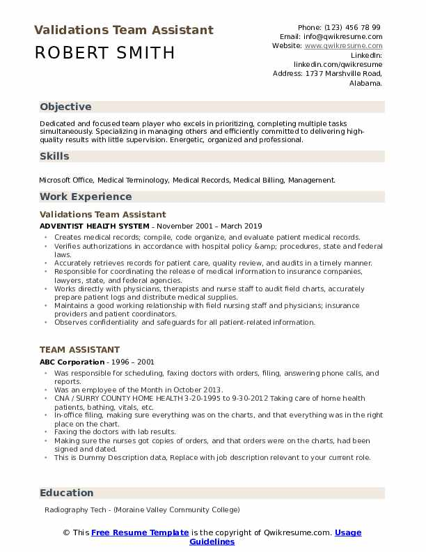 Validations Team Assistant Resume Format