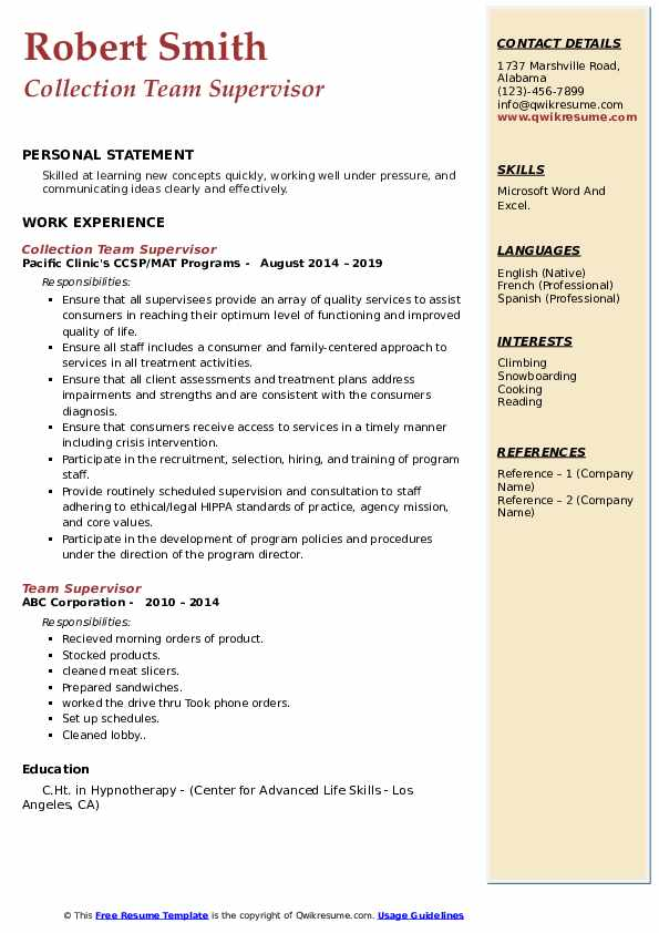 Collection Team Supervisor Resume Format