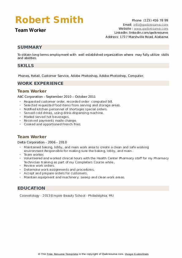 Team Worker Resume example