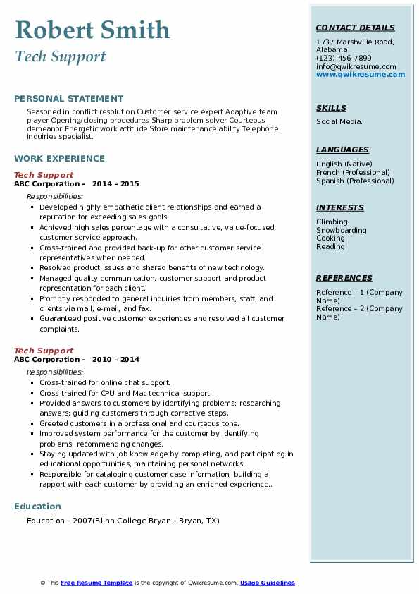 Tech Support Resume example