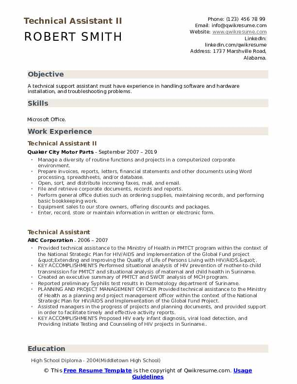 Technical Assistant II Resume Example