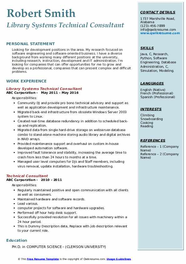 Library Systems Technical Consultant Resume Model