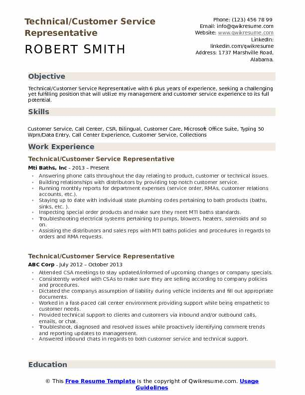 Technical/Customer Service Representative Resume Model