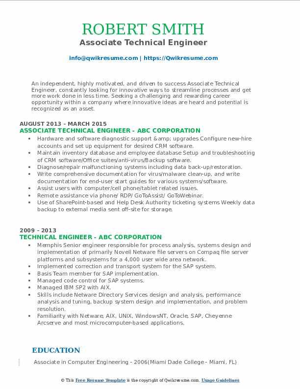 Associate Technical Engineer Resume Model