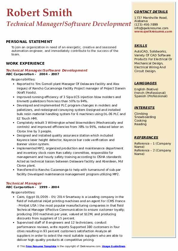 Technical Manager/Software Development Resume Example