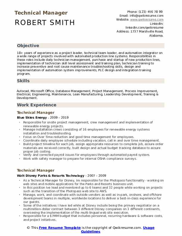 Technician manager resume thanks for your interest in my resume