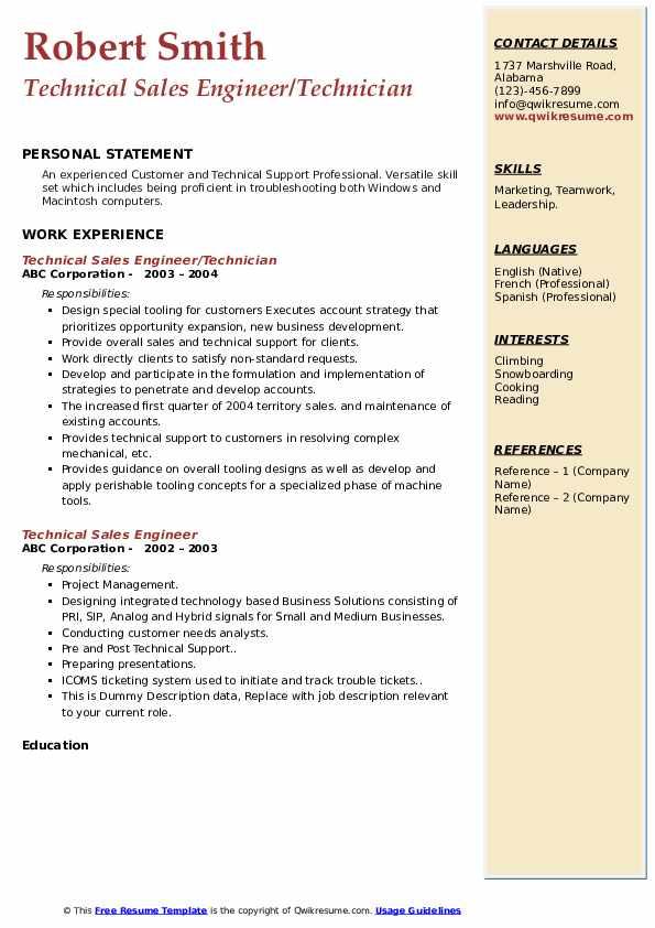 buy professional descriptive essay on hacking
