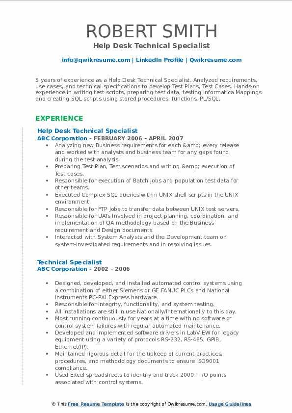 Help Desk Technical Specialist Resume Example