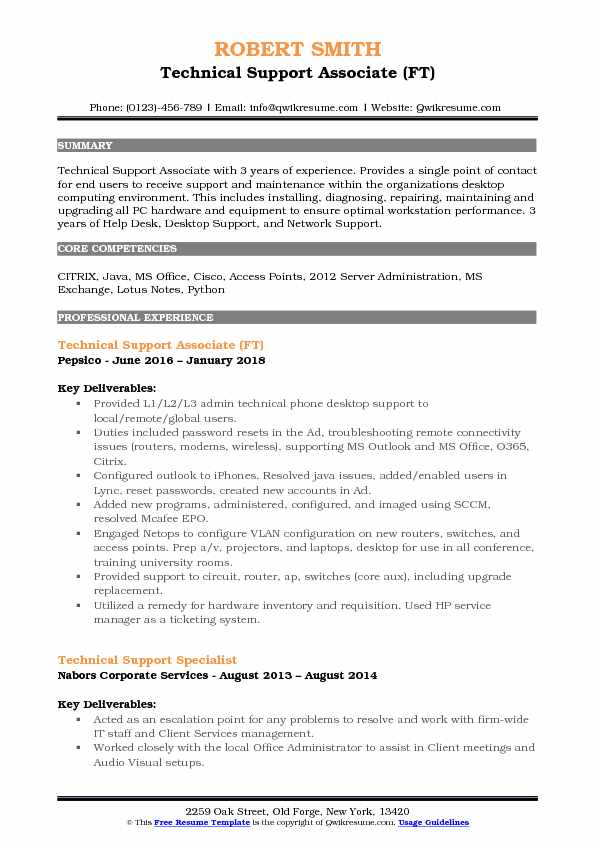 Technical Support Associate (FT) Resume Example