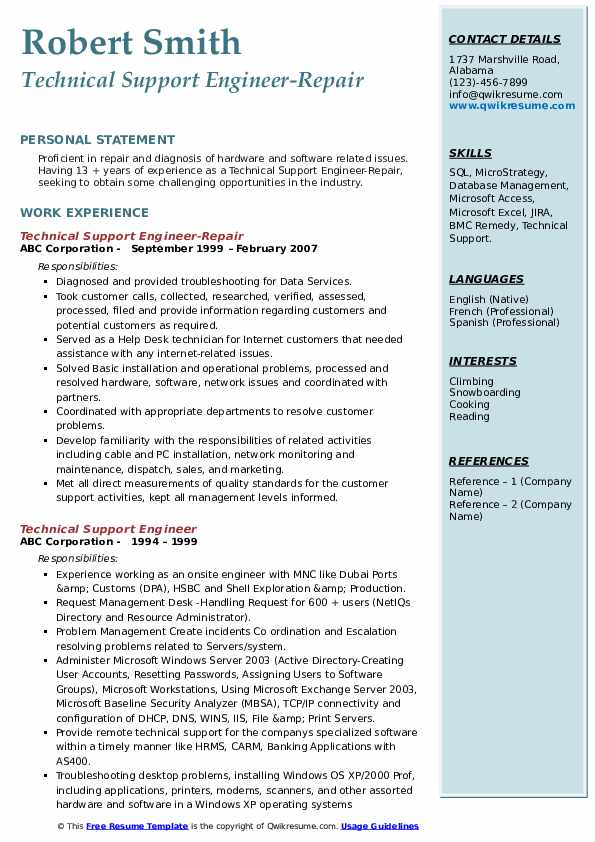 technical support engineer resume samples