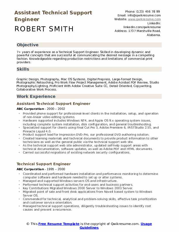 Assistant Technical Support Engineer  Resume Sample