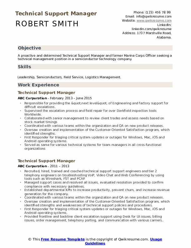 Technical Support Manager Resume example
