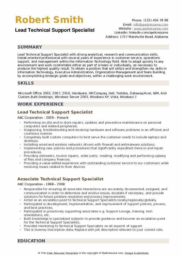technical support specialist resume samples