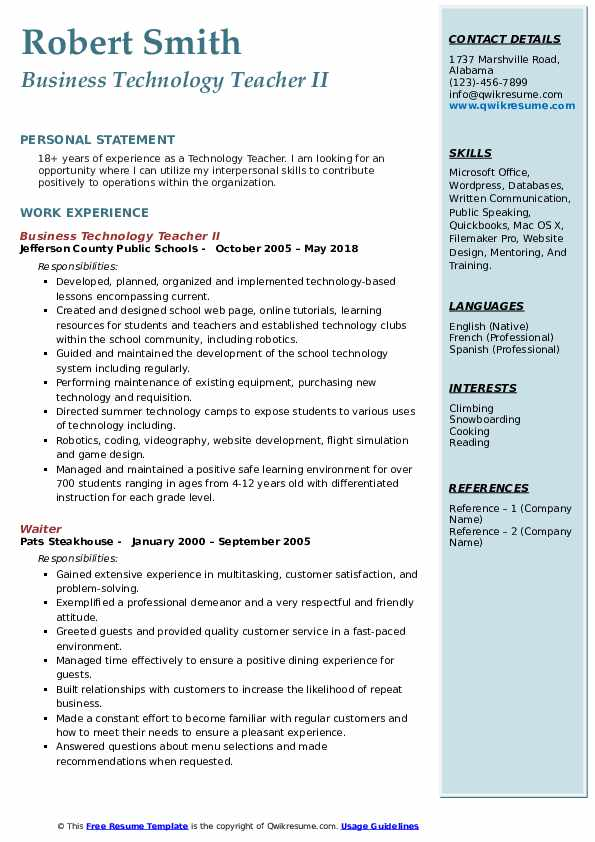 Business Technology Teacher II Resume Format