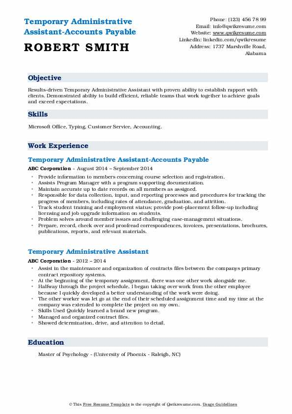 Temporary Administrative Assistant-Accounts Payable Resume Sample