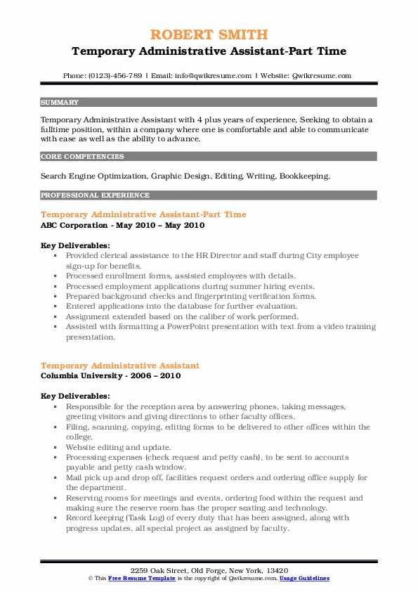 Temporary Administrative Assistant-Part Time Resume Model