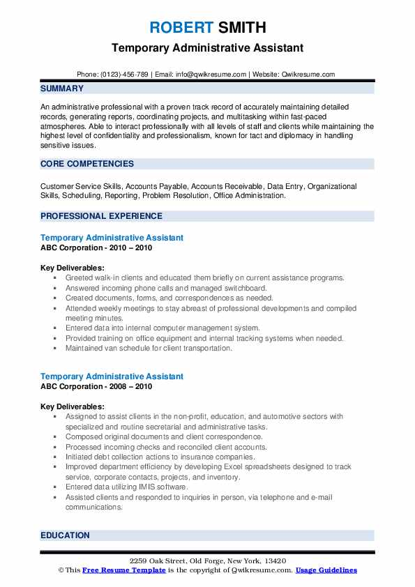 Temporary Administrative Assistant Resume example