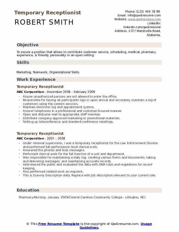 Temporary Receptionist Resume example