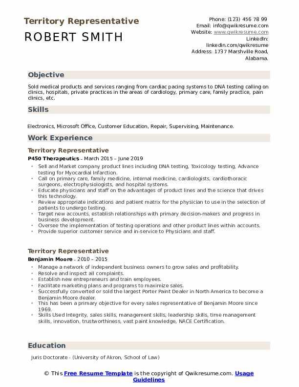 territory representative resume samples