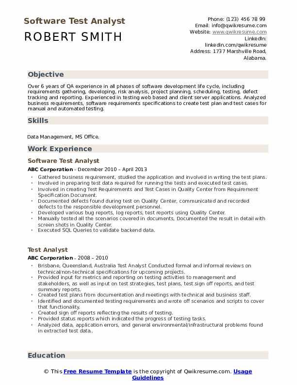 Software Test Analyst Resume Sample