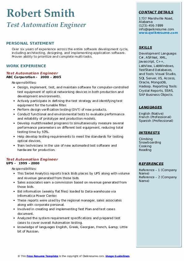 Test Automation Engineer Resume example