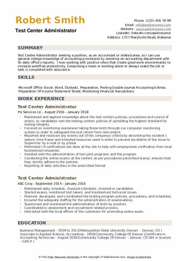 test center administrator resume samples