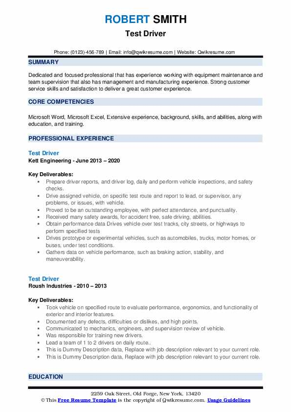 Test Driver Resume example