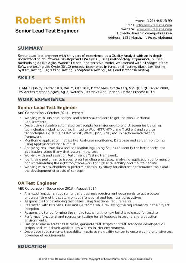 test engineer resume samples