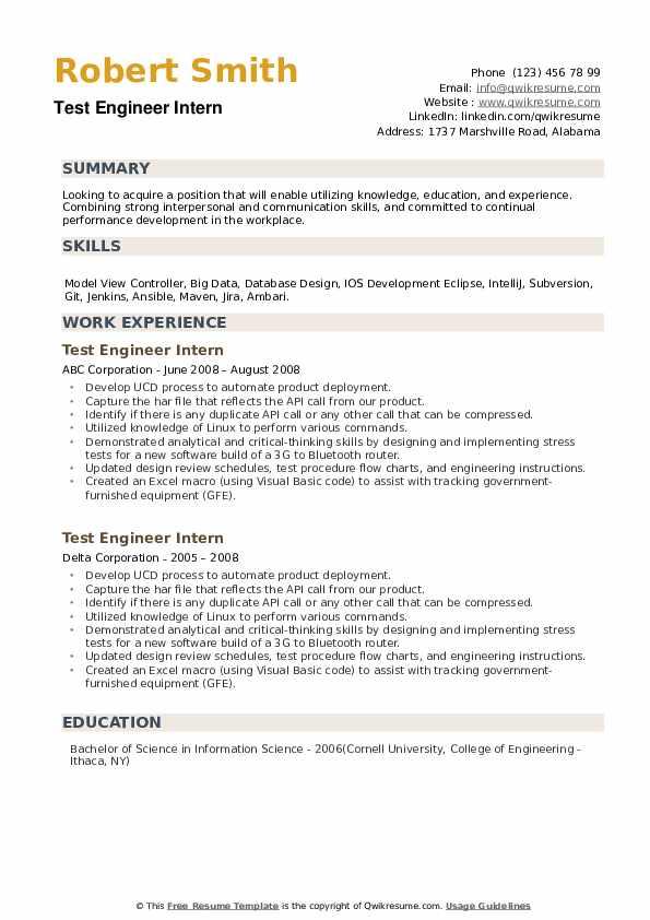 Test Engineer Intern Resume example