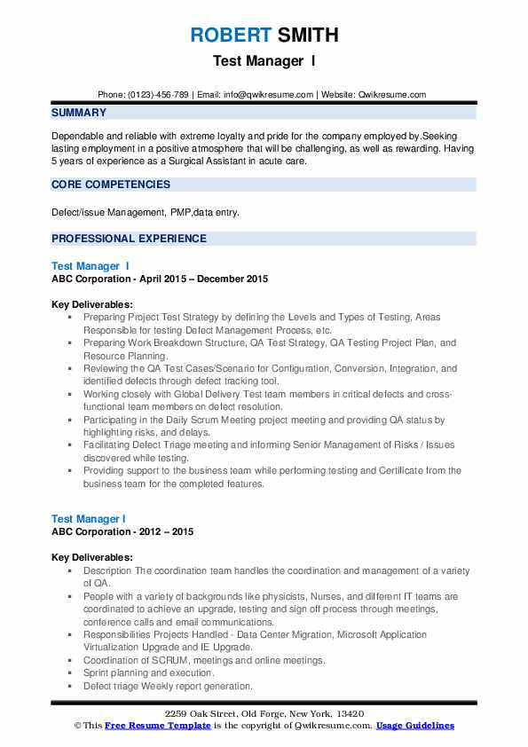 Test Manager  l Resume Template